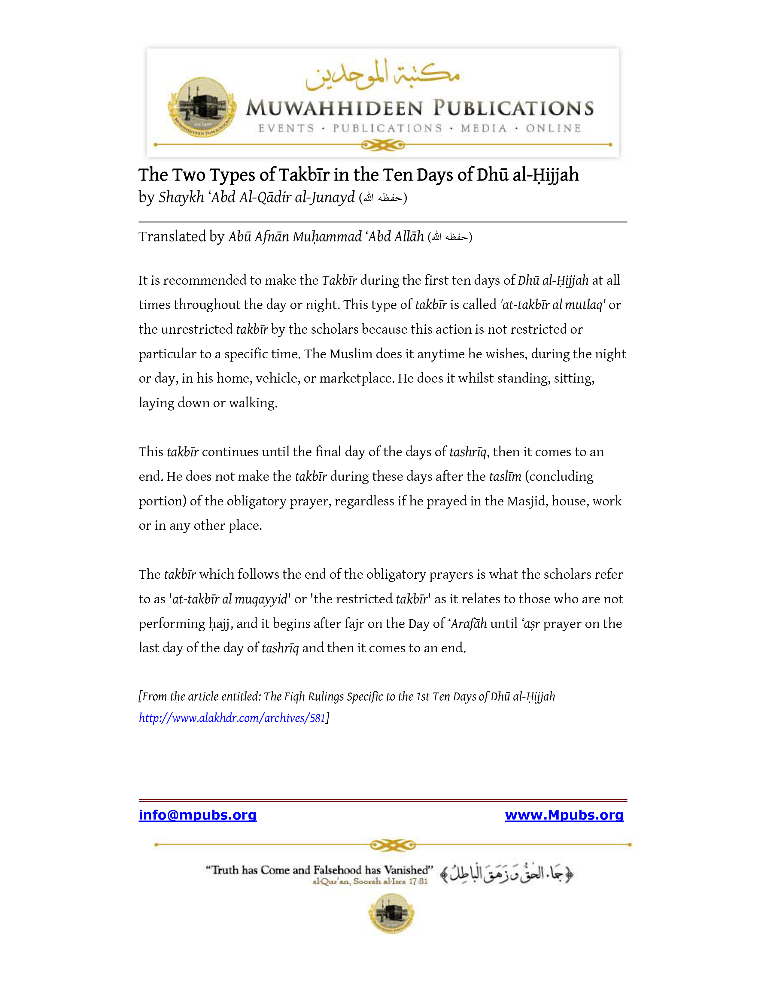 AQJU_20160910_the_two_types_of_takbeer_in_the_first_ten_days_of_dhul_hijjah