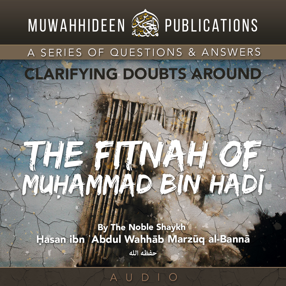 Telelink 20180901 Sh HABA clarifying doubts around the fitnah of mbh
