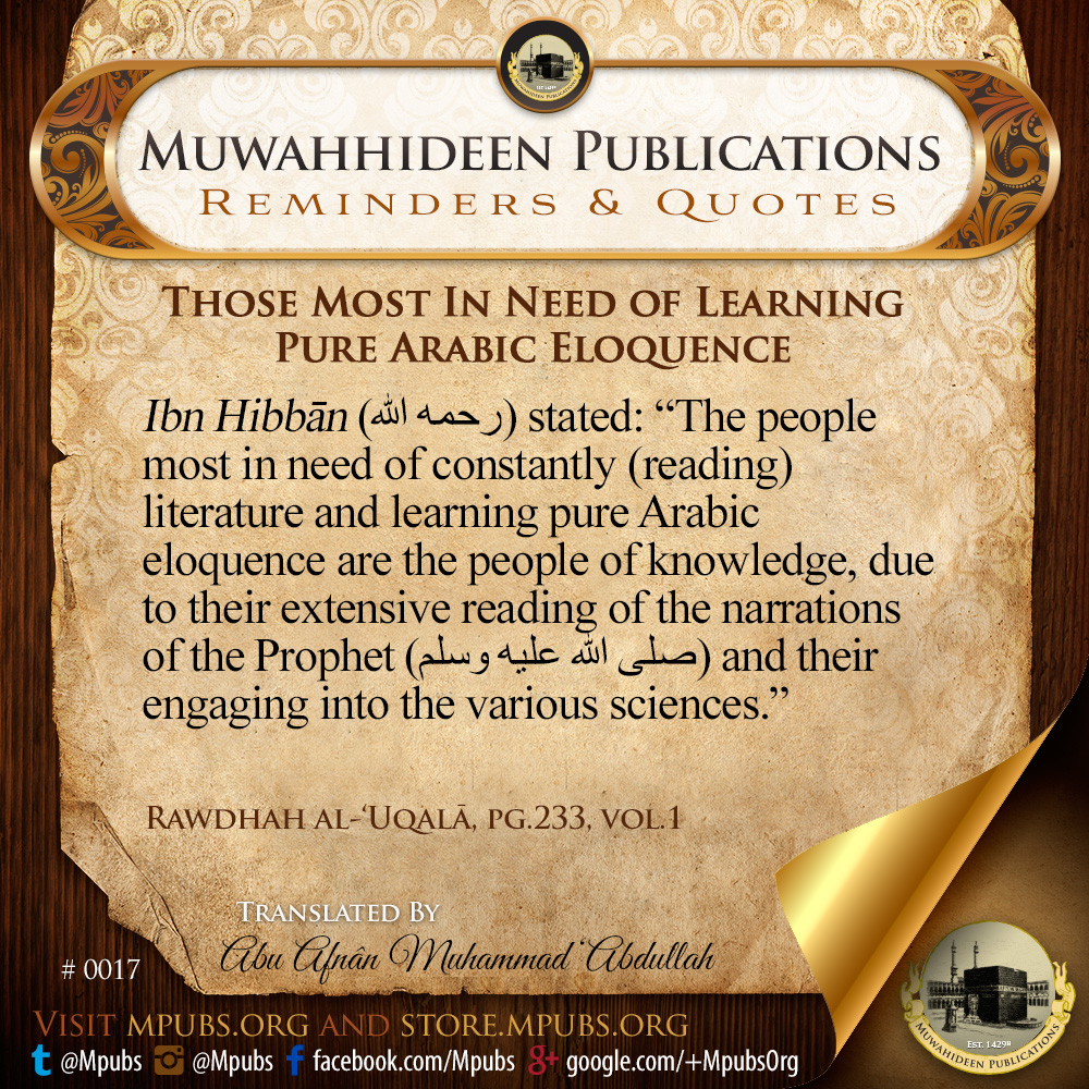 quote0017 those most in need of learning pure arabic eloquence