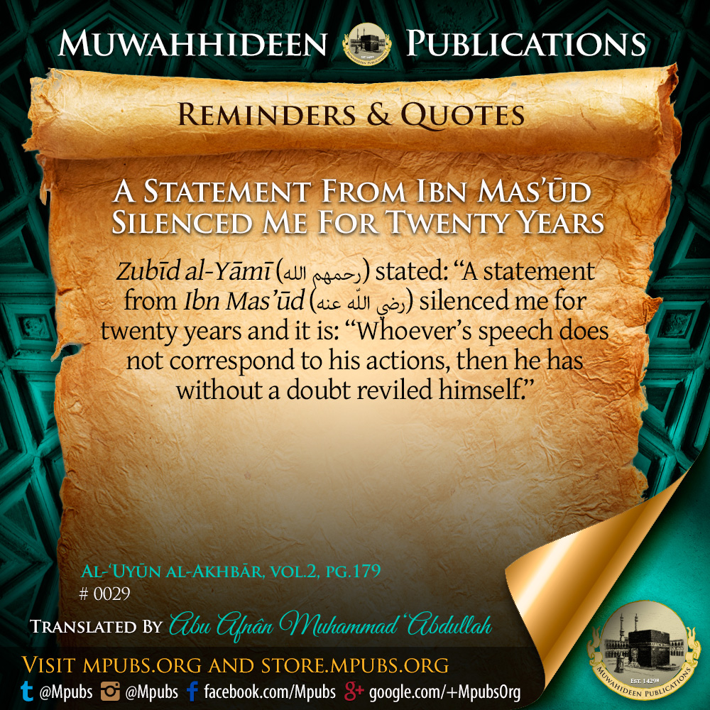 quote0029 a statement from ibn masood silenced me for twenty years eng