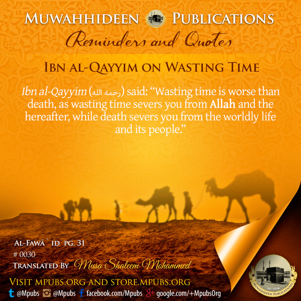 quote0030 ibn ul qayyim on wasting time eng