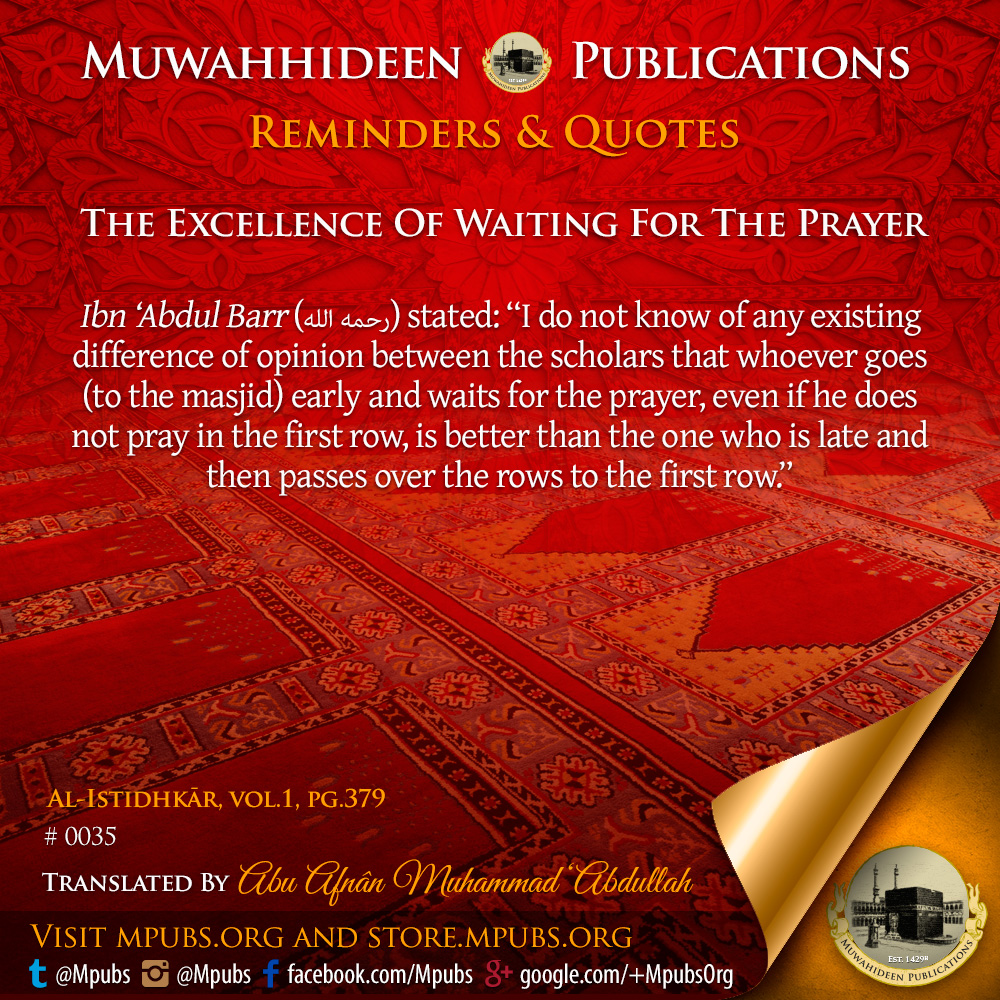 quote0035 the excellence of waiting for the prayer eng