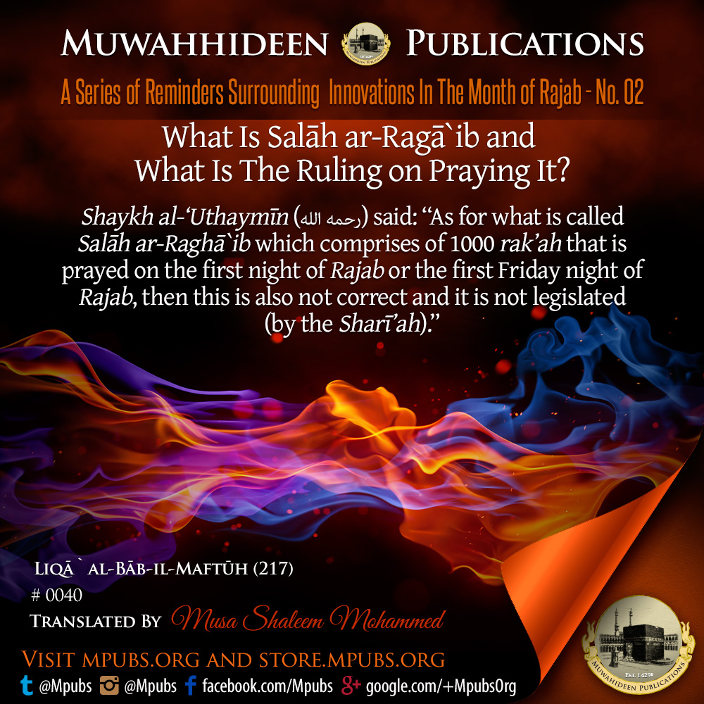 quote0040 innovations in rajab 02 what is salaah ar ragaaib eng