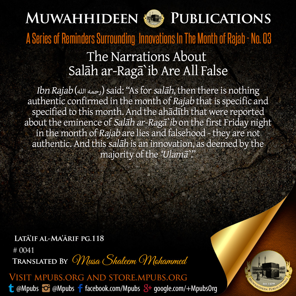 quote0041 innovations in rajab 03 the narrations about salaah ar ragaaib are false eng