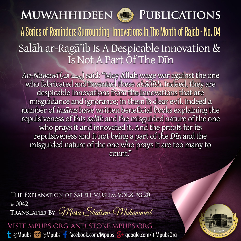 quote0042 innovations in rajab 04 salaah ar ragaaib is a despicable innovation and is not part of the deen eng