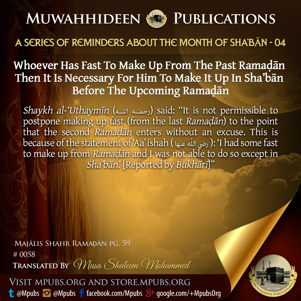 quote0058 series of reminders about shabaan 04 whoever has fast to make up from the past ramadhaan eng