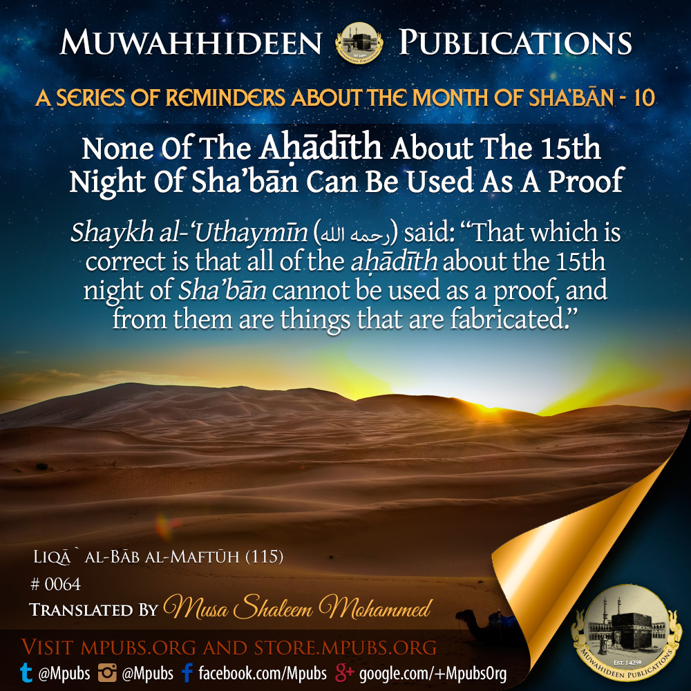 quote0064 series of reminders about shabaan 10 none of the ahadeeth about the 15th night of shabaan can be used as proof eng
