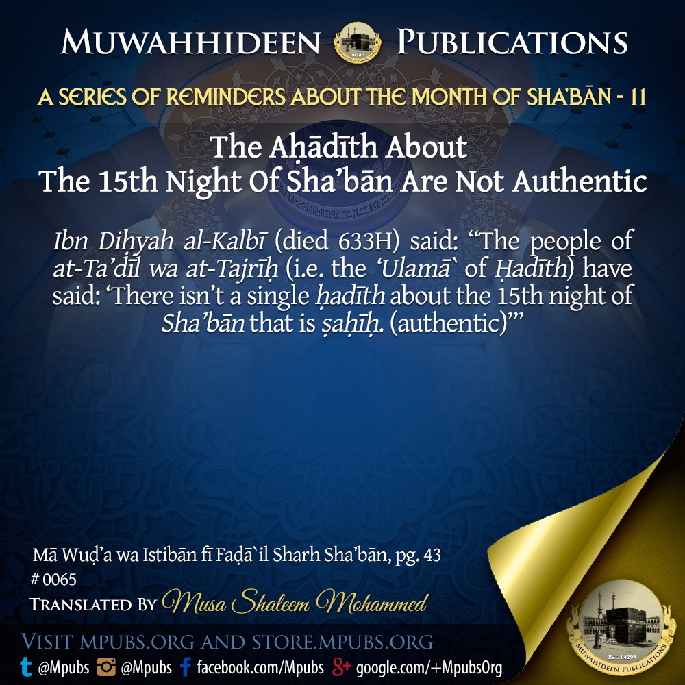 quote0065 series of reminders about shabaan 11 the ahadeeth about the 15th night of shabaan are not saheeh eng