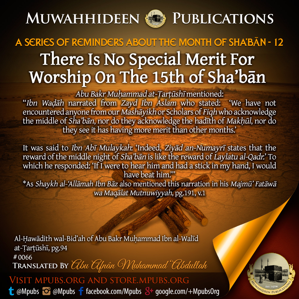 quote0066 series of reminders about shabaan 12 no special merit for worship on the 15th shabaan eng