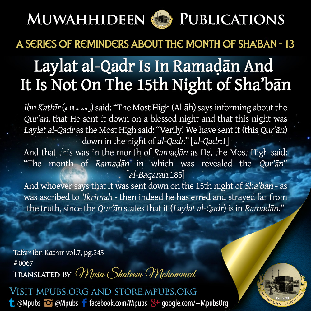 quote0067 series of reminders about shabaan 13 laylatul qadr is in ramadhaan not 15th shabaan eng