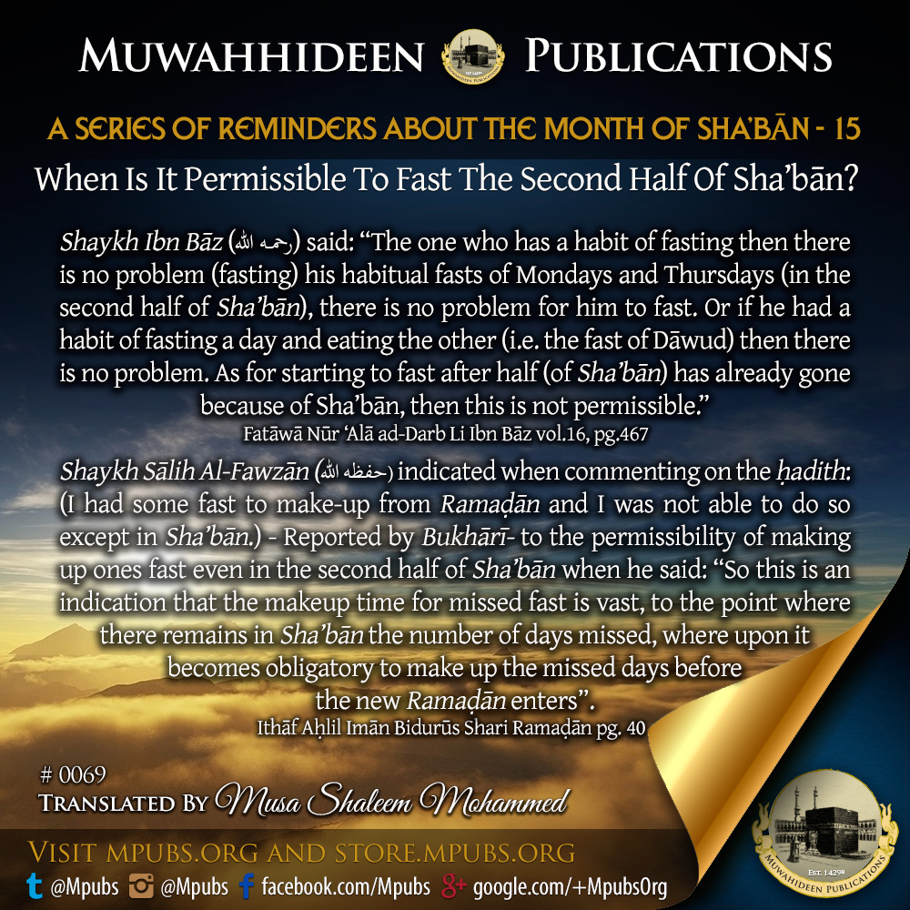 quote0069 series of reminders about shabaan 15 when is it permissible to fast the second half of shabaan eng