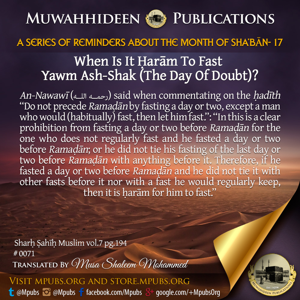 quote0071 series of reminders about shabaan 17 when is it haram to fast youm ash shak eng