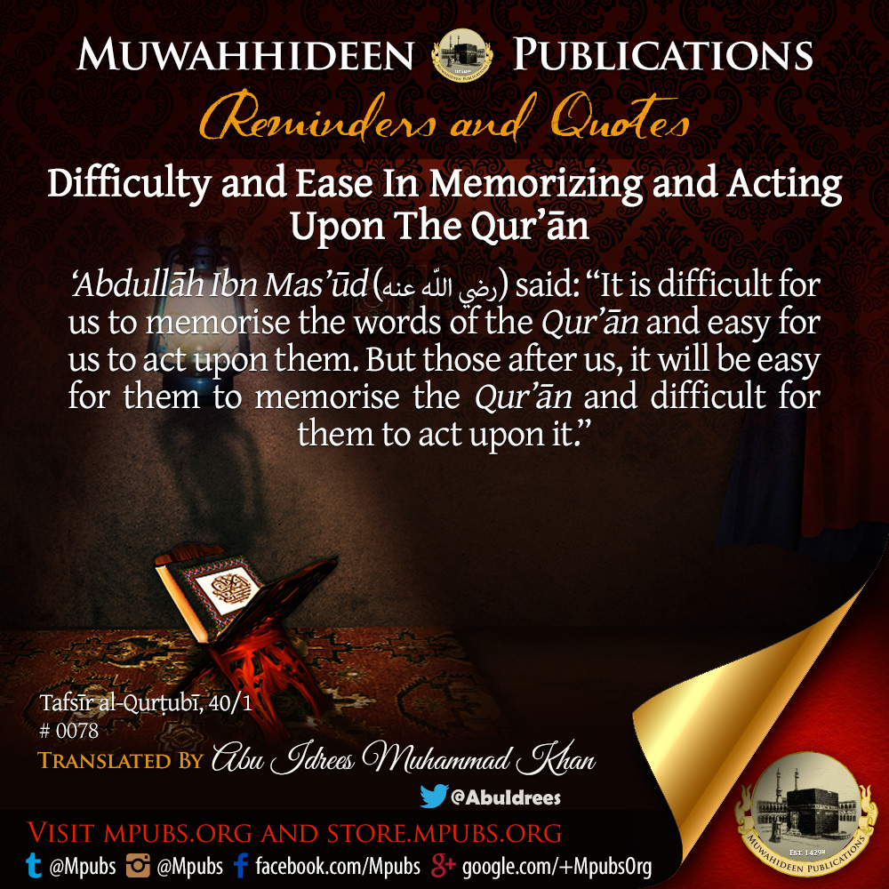 quote0078 difficulty and ease in memorizing and acting upon the quraan eng