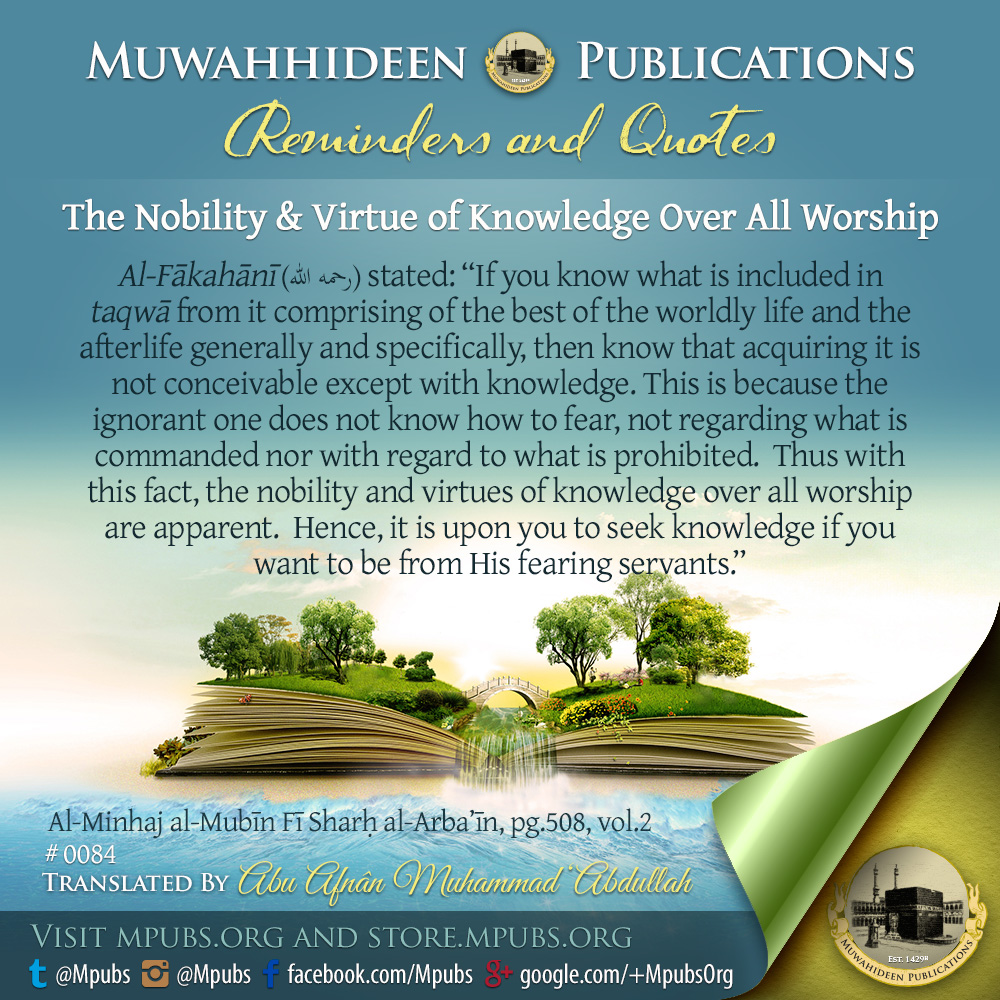 quote0084 the nobility and virtue of knowledge over all worship eng