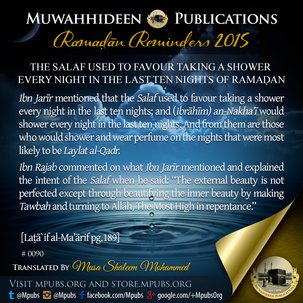 quote0090 ramadhaan reminders 2015 the salaf used to favour taking a shower every night in ramadhaan eng