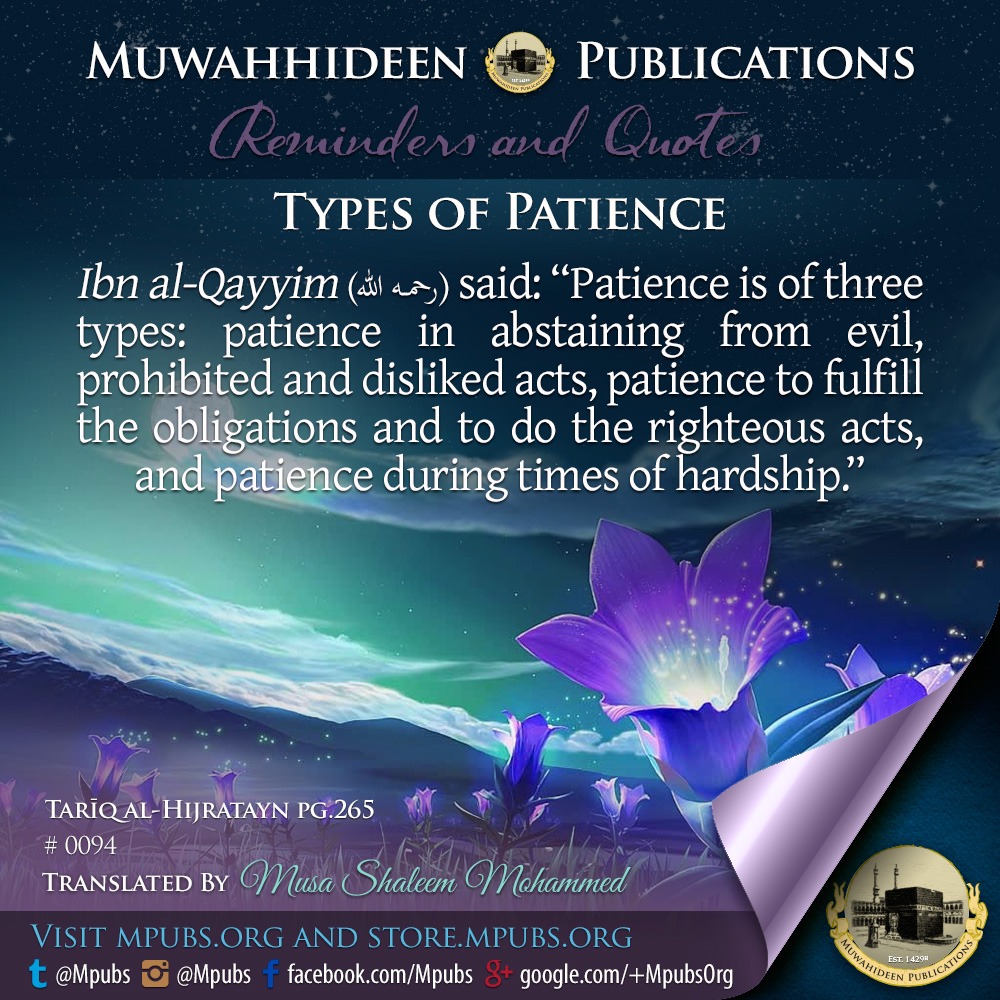 quote0094 types of patience eng