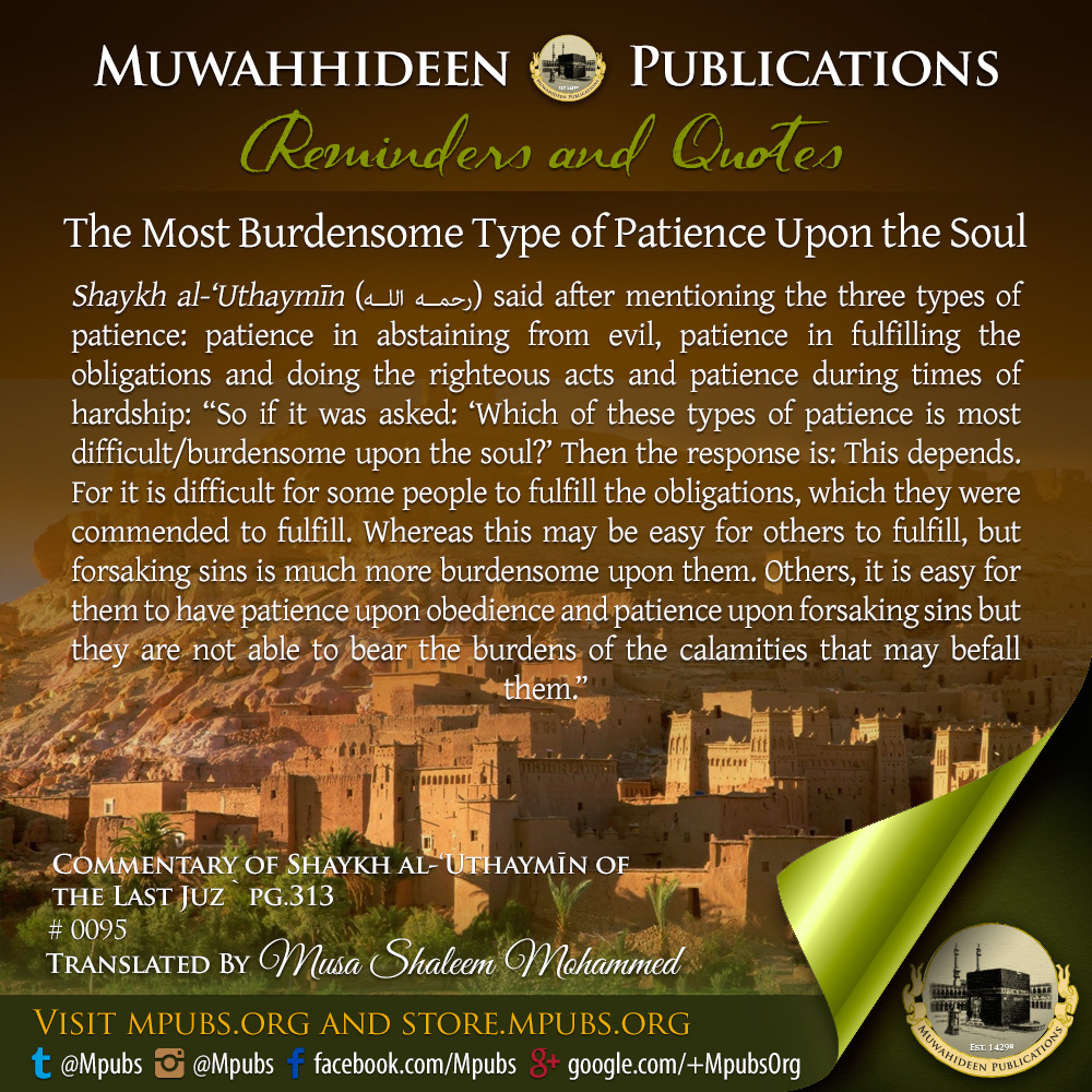 quote0095 the most burdensome type of patience eng