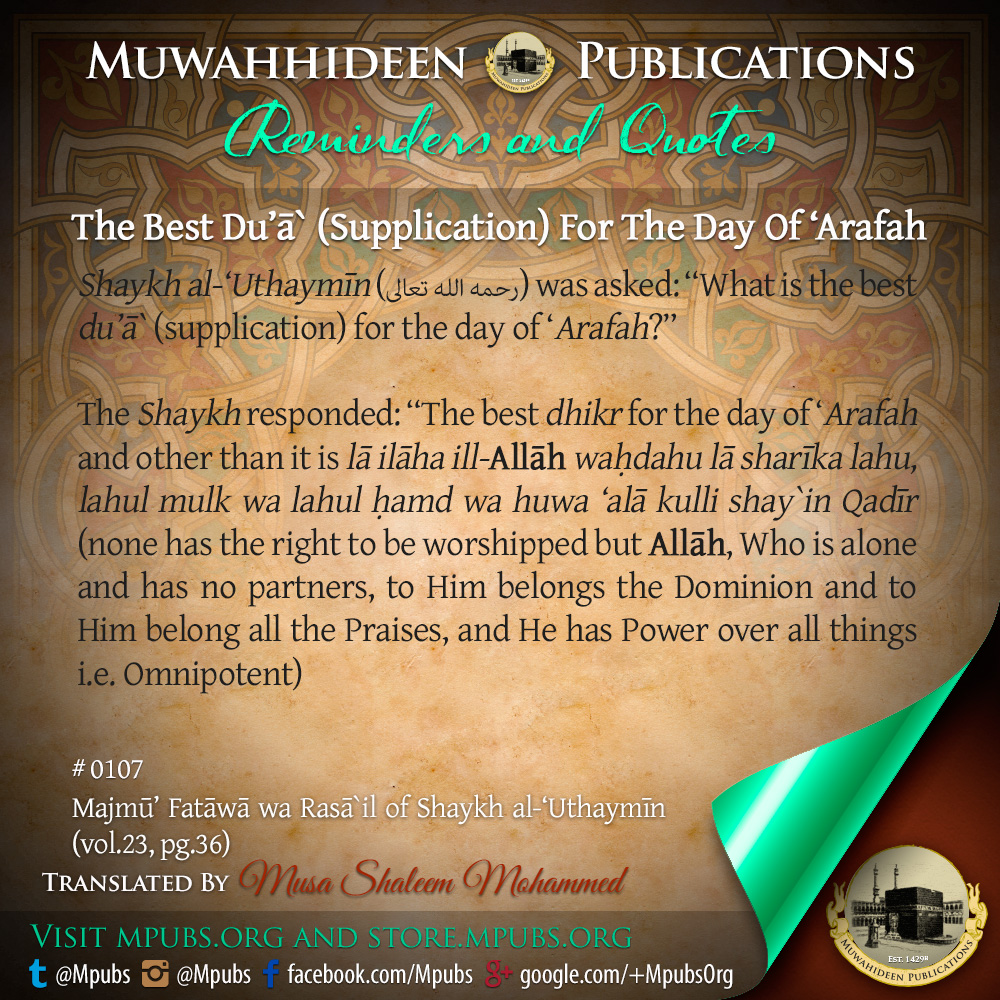 quote0107 the best dua for the day of arafah eng