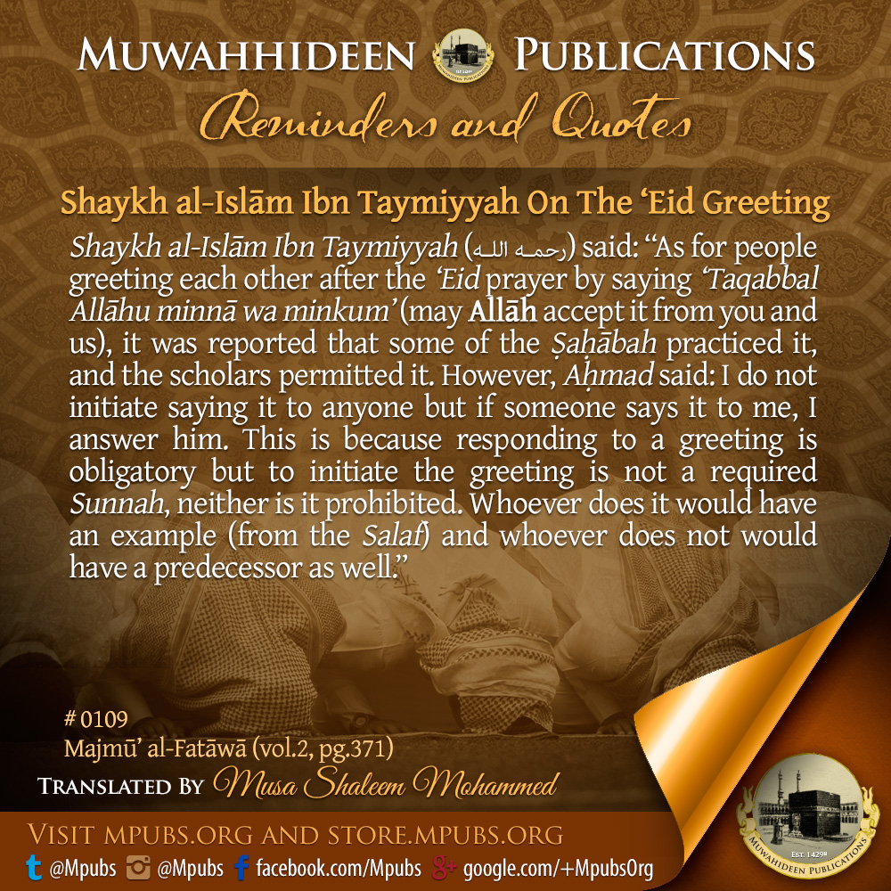 quote0109 shaykh ul islam on the eid greeting eng