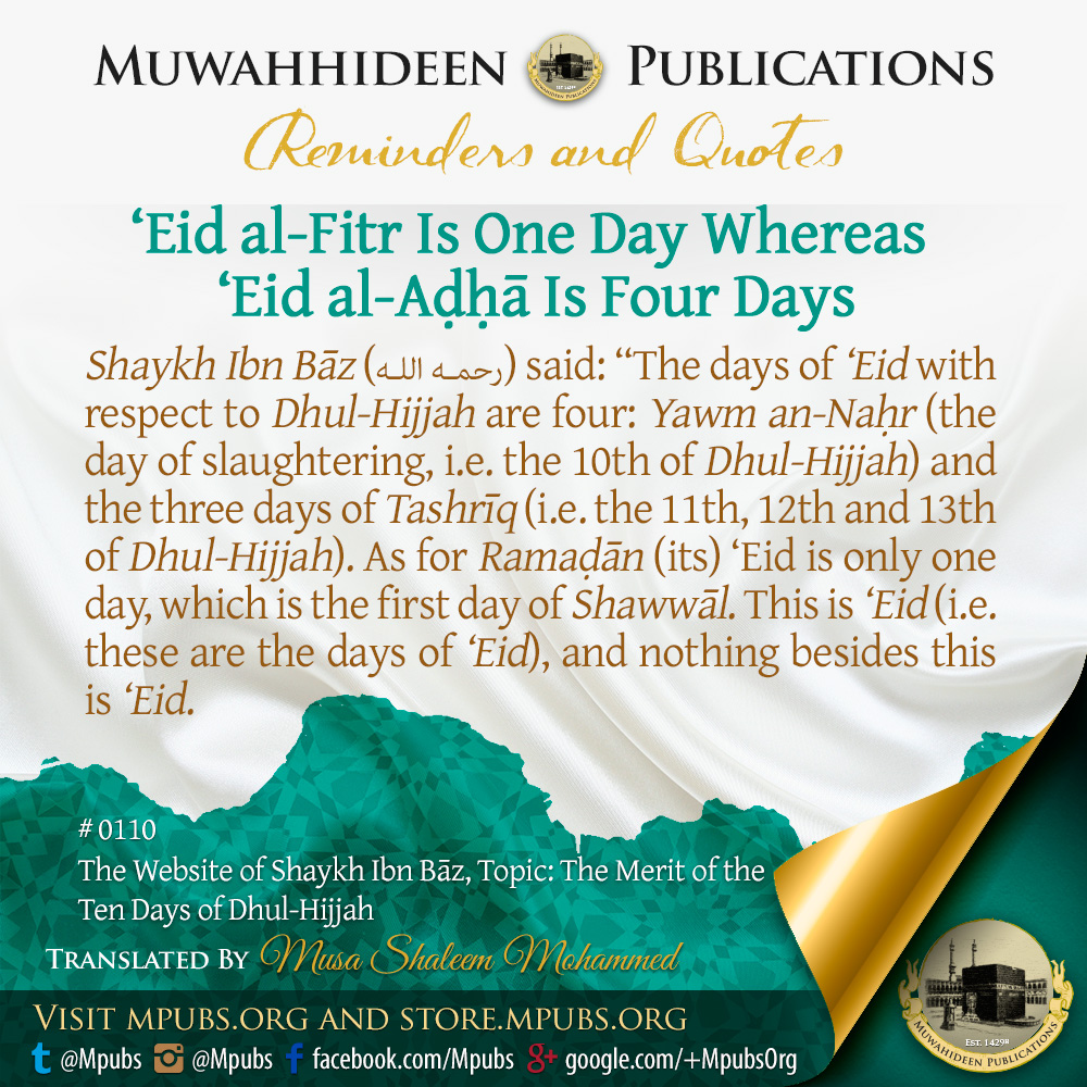 quote0110 eid ul fitr is one day whereas eid ul adhaa is four eng