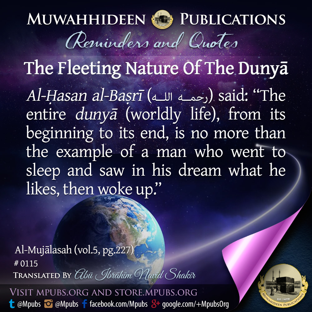 quote0115 the fleeting nature of the dunya eng