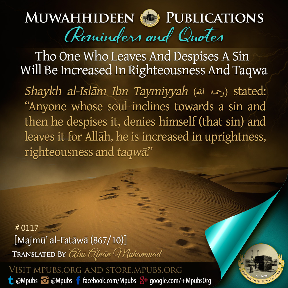 quote0117 the one who leaves and despises a sin will be increased eng