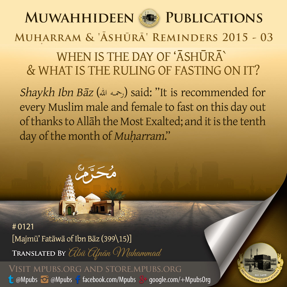 quote0121 when is the day of ashooraa and what is the ruling on fasting on it eng
