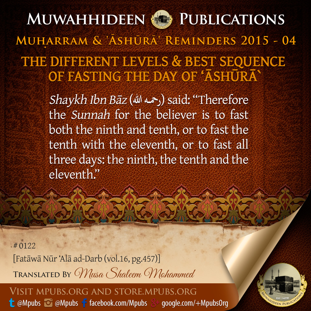 quote0122 the different levels and best sequence of fasting day of ashooraa eng
