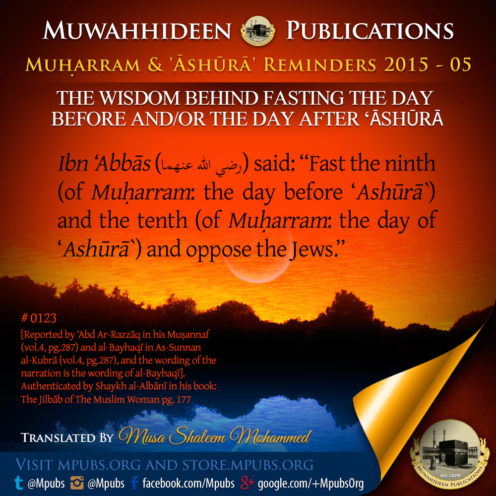 quote0123 wisdom behind fasting the day before and or the day after ashooraa eng