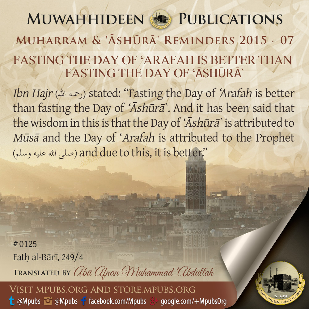quote0125 fasting the day of arafah is better than fasting the day of ashooraa eng