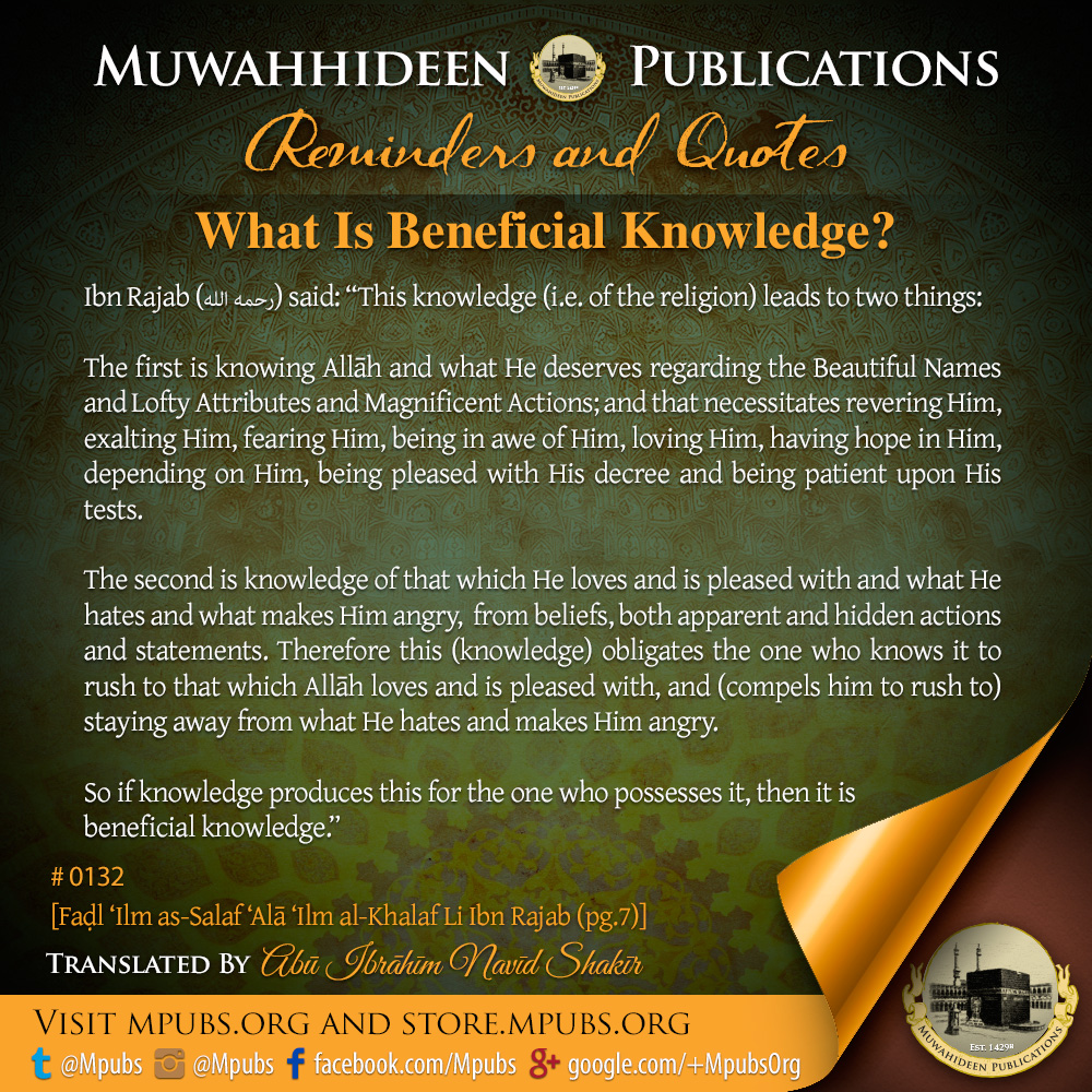 quote0132 what is beneficial knowledge eng