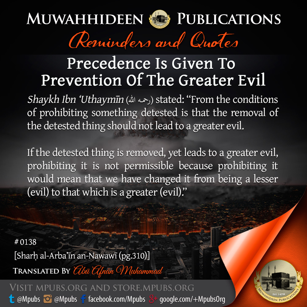 quote0138 precedence is given to prevention of the greater evil eng