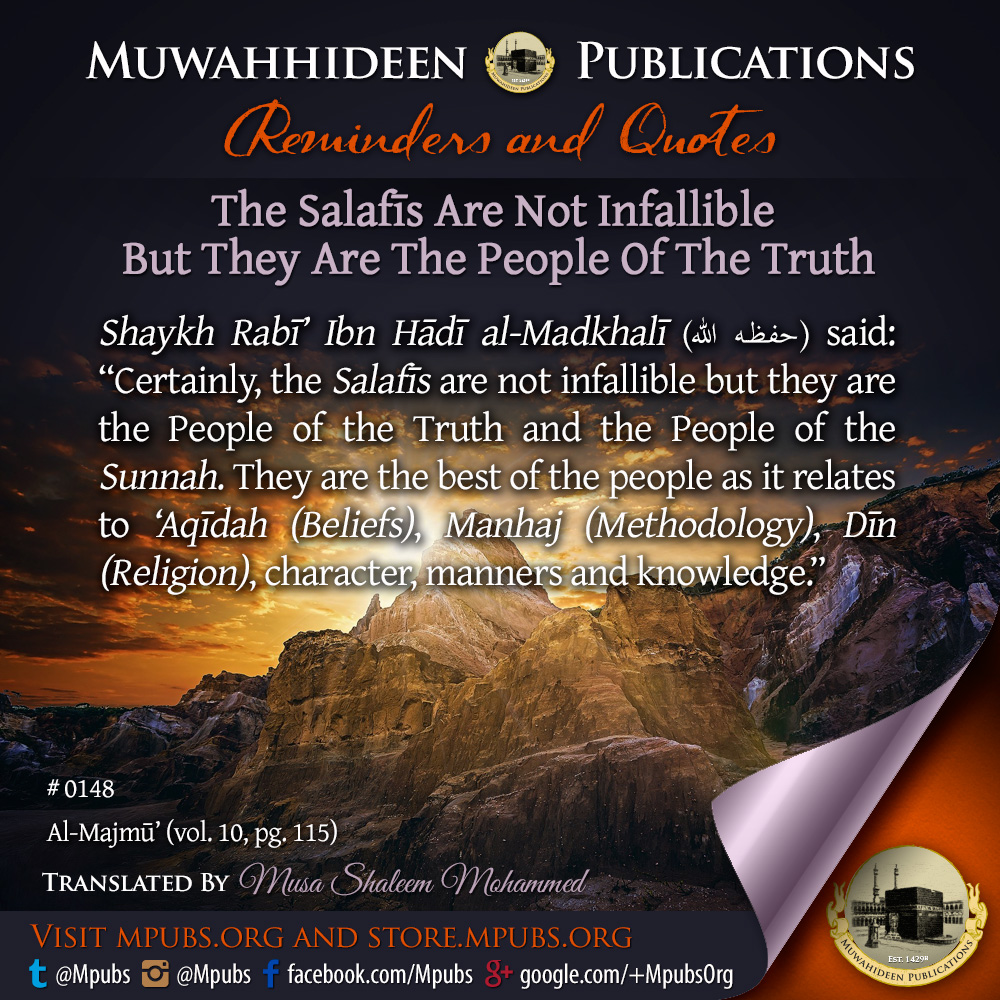quote0148 the salafis are not infallible but they are the people of truth eng