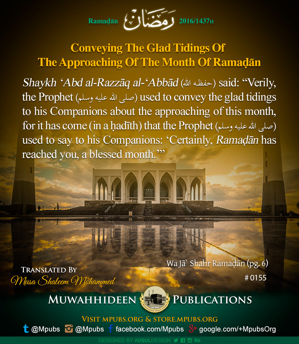 quote0155 ramadhaan reminders 2016 coveying the glad tidings of the approaching the month of ramadhaan eng