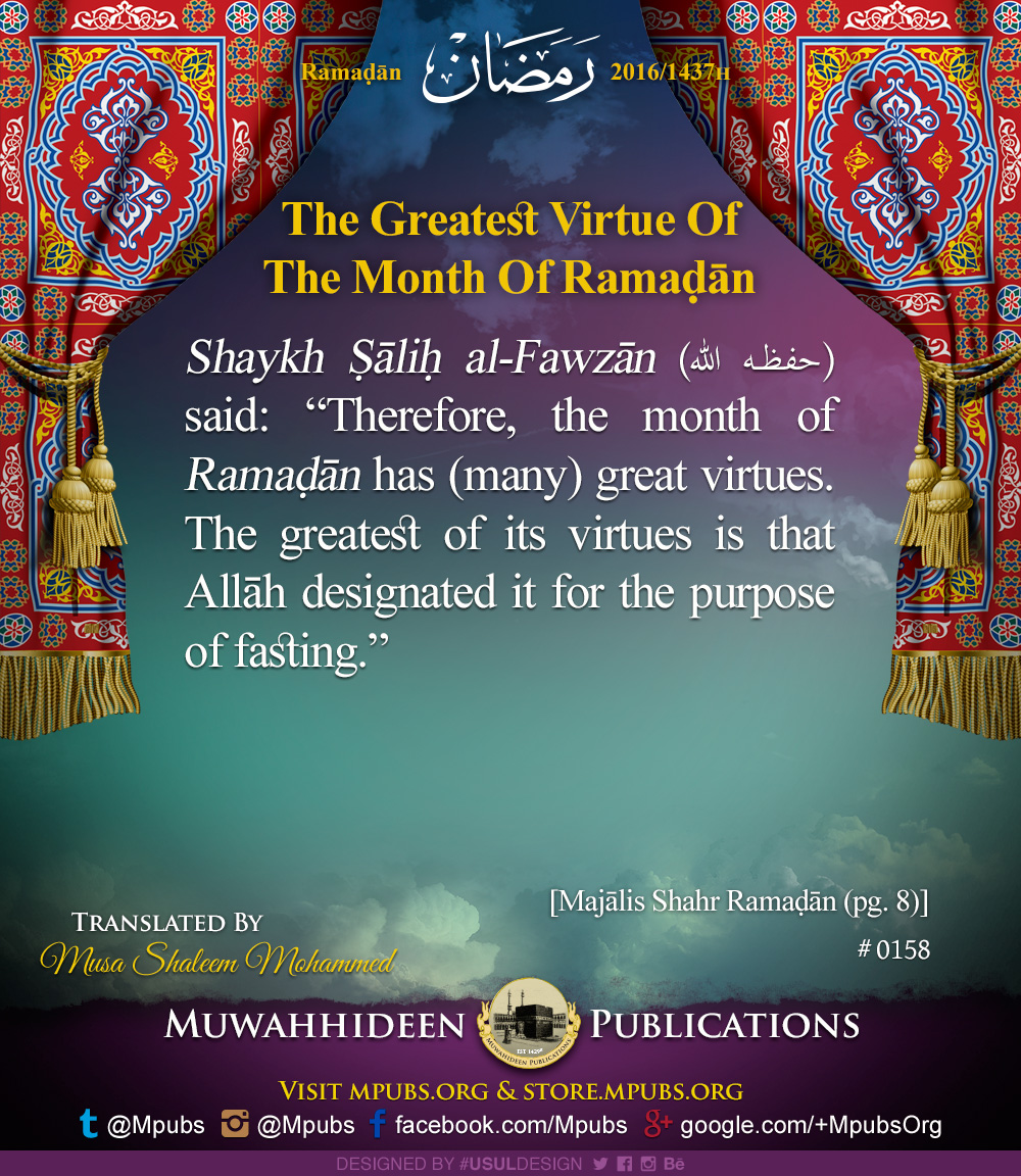 quote0158 ramadhaan reminders 2016 the greatest virtue of ramadhaan eng