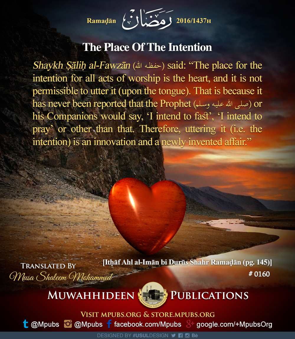 quote0160 ramadhaan reminders 2016 the place of the intention eng