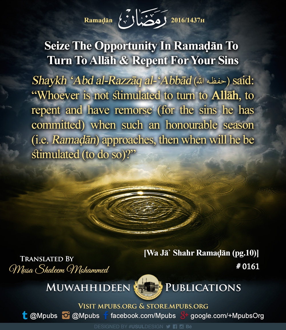 quote0161 ramadhaan reminders 2016 seize the opportunity in ramadhaan to turn to Allah eng