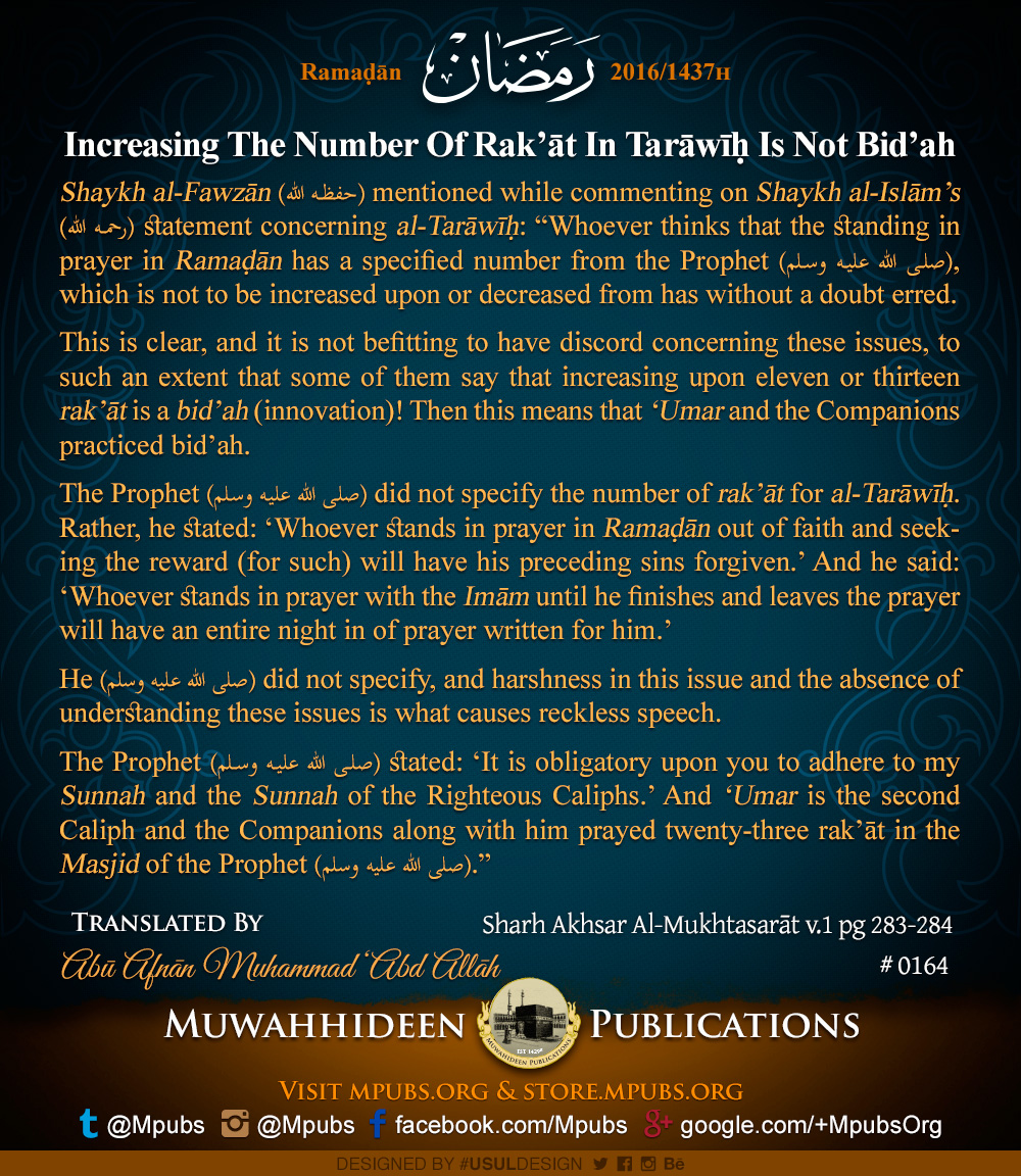 quote0164 ramadhaan reminders 2016 increasing the number of rakaat in taraweeh is not bidah eng