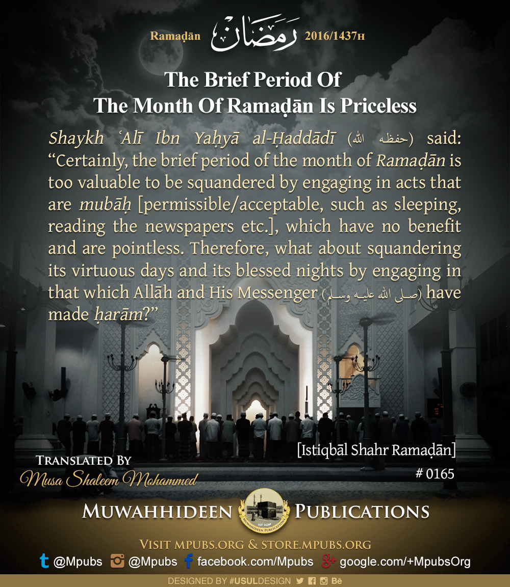 quote0165 ramadhaan reminders 2016 the brief period of the month of ramadhaan is priceless eng