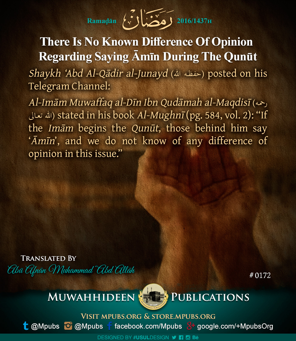 quote0172 ramadhaan reminders 2016 there is no known difference of opinion regarding saying aameen during the qunoot eng