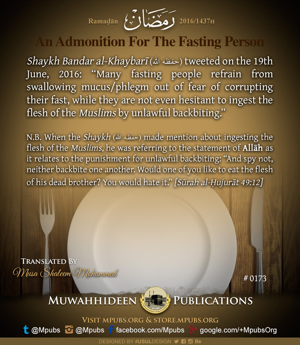 quote0173 ramadhaan reminders 2016 an admonition for the fasting person eng