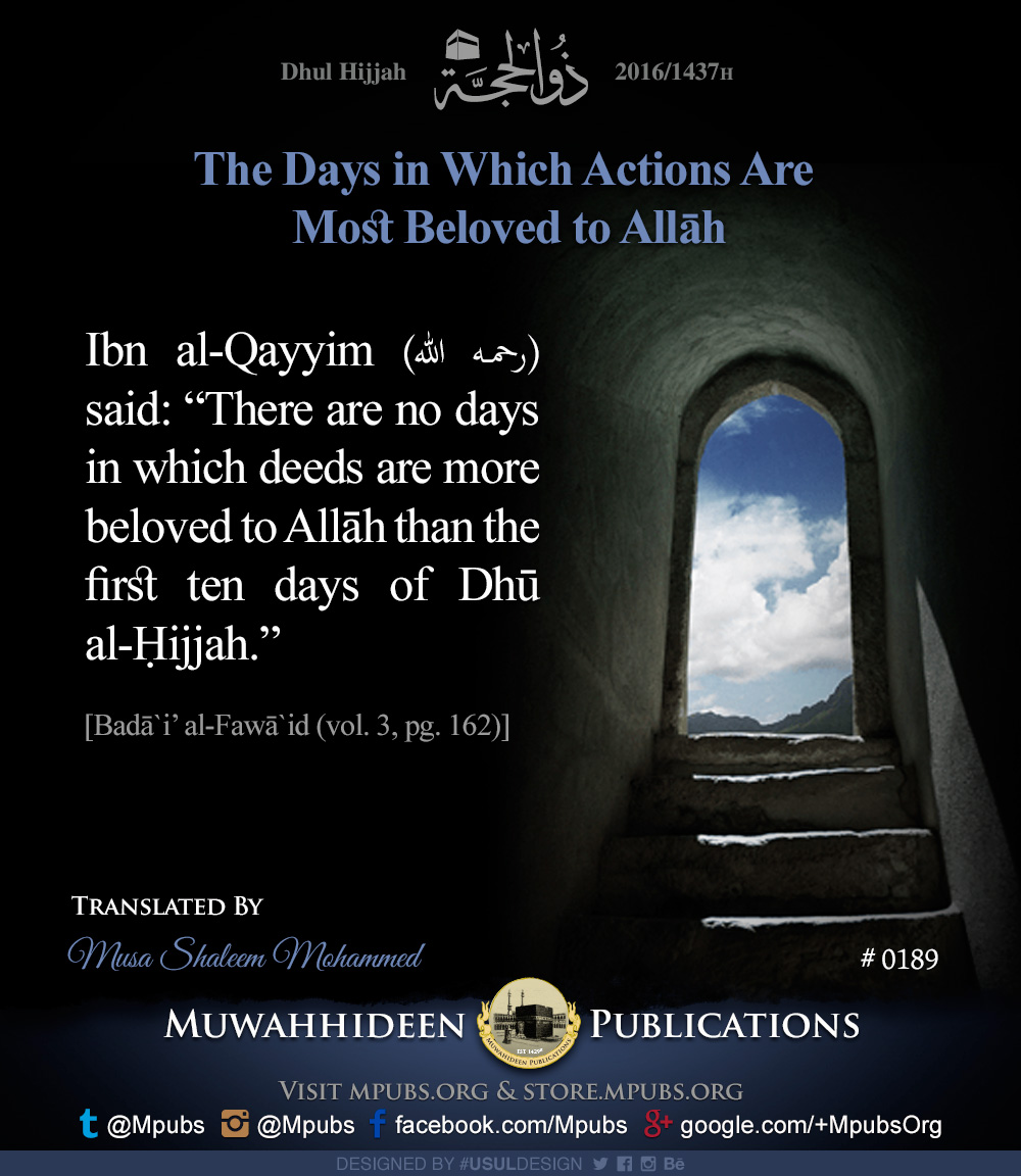 quote0189 dhul hijjah reminders 1437 the days in which actions are most beloved to Allah eng