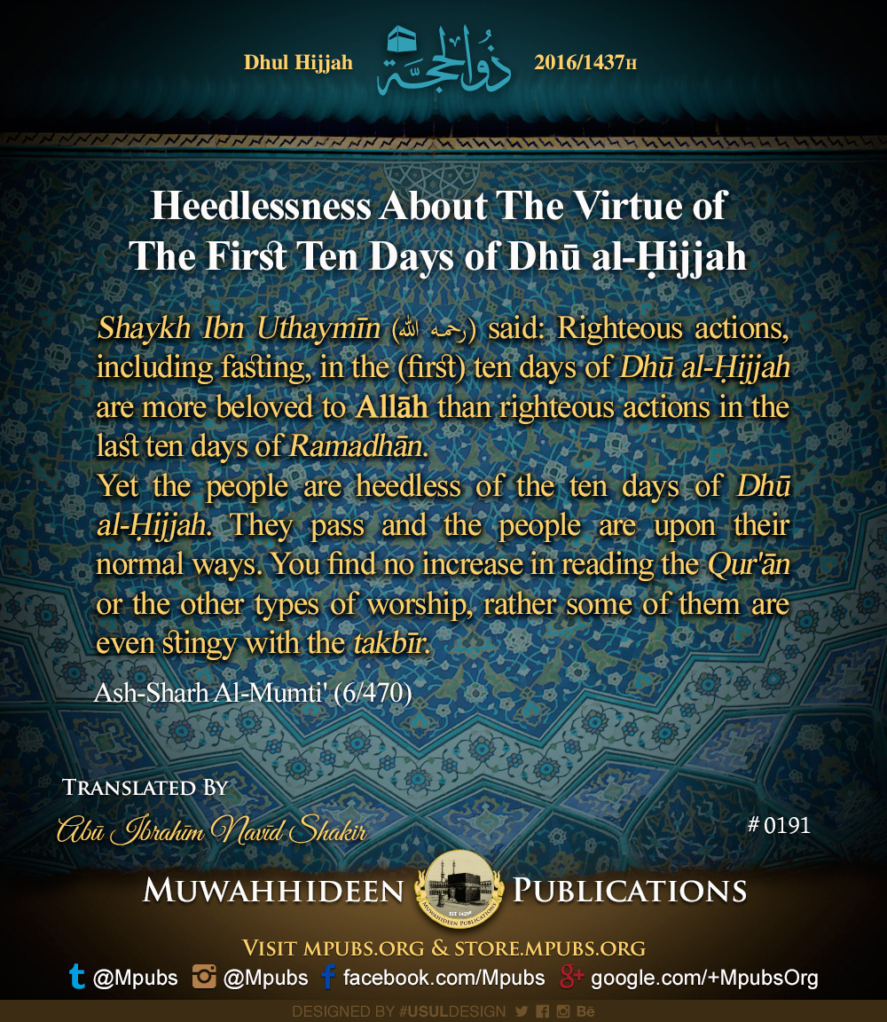 quote0191 dhul hijjah reminders 1437 heedlessness about the virtue of the first ten days of dhul hijjah eng