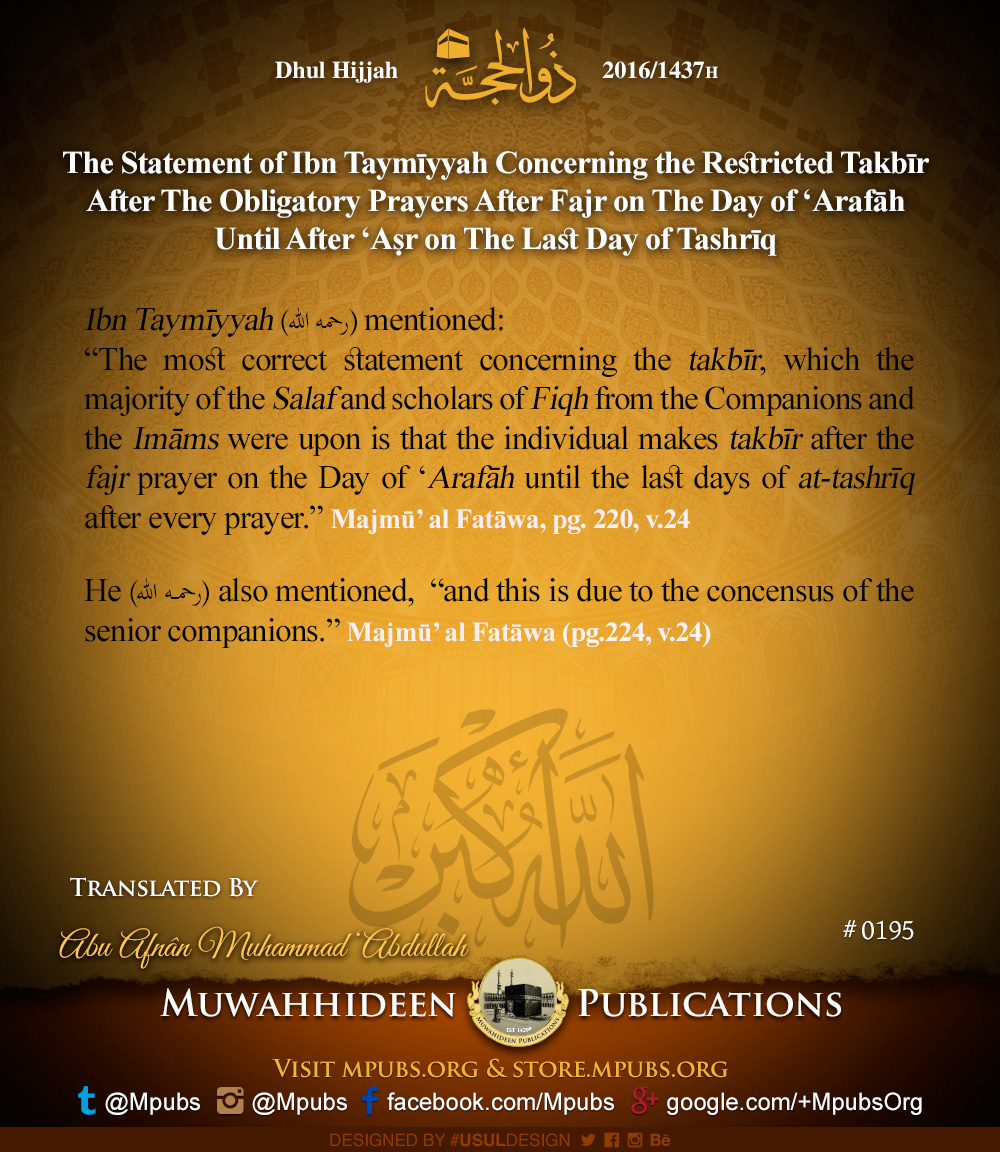 quote0195 dhul hijjah reminders 1437 the statement of ibn taymiyyah concerning the restricted takbeer eng