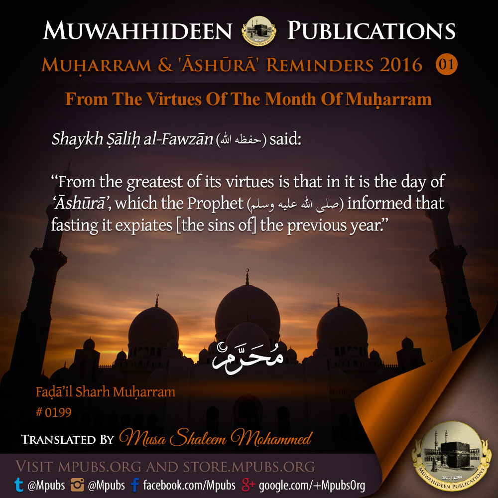 quote0199 from the virtues of muharram eng