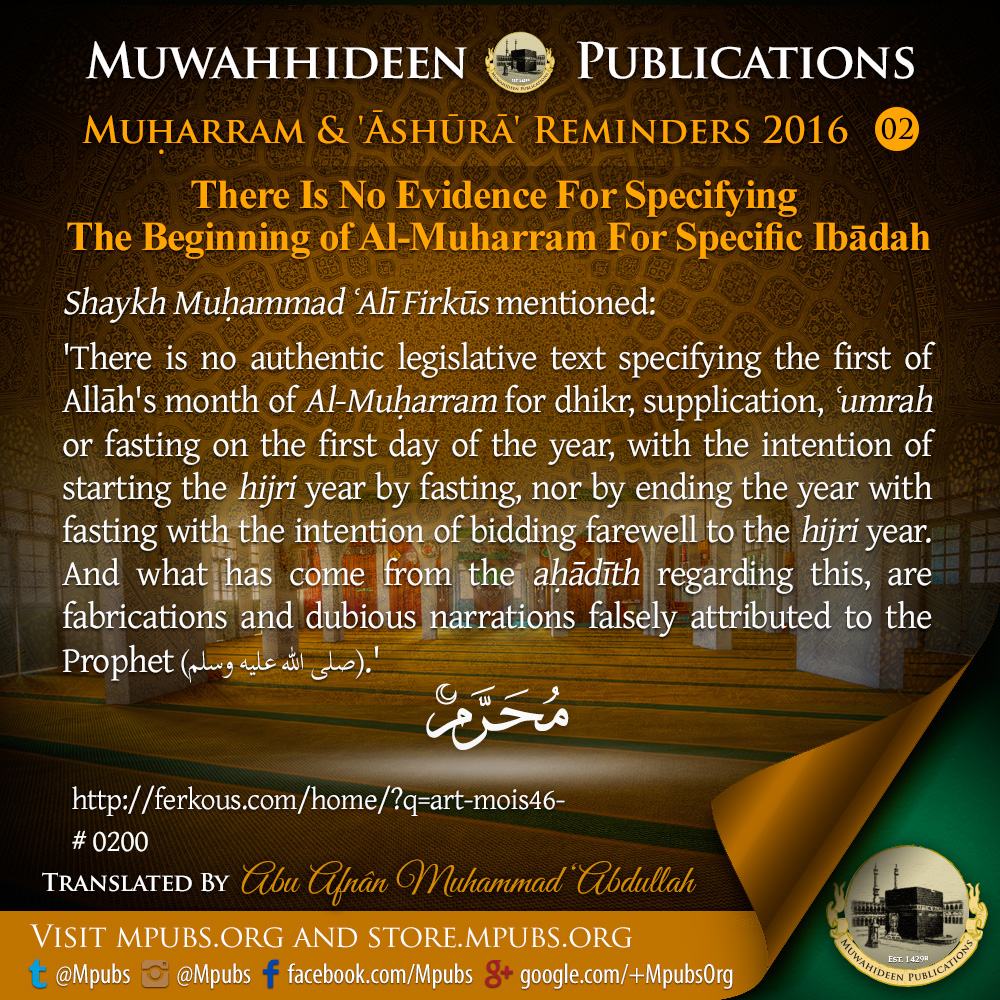 quote0200 no evidence for specifying the beginning of al muharram for specific ibaadah eng