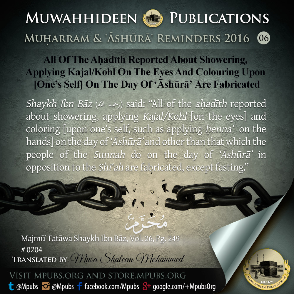 quote0204 all the ahadeeth reported about showering applying kohl etc on ashooraa are fabricated eng