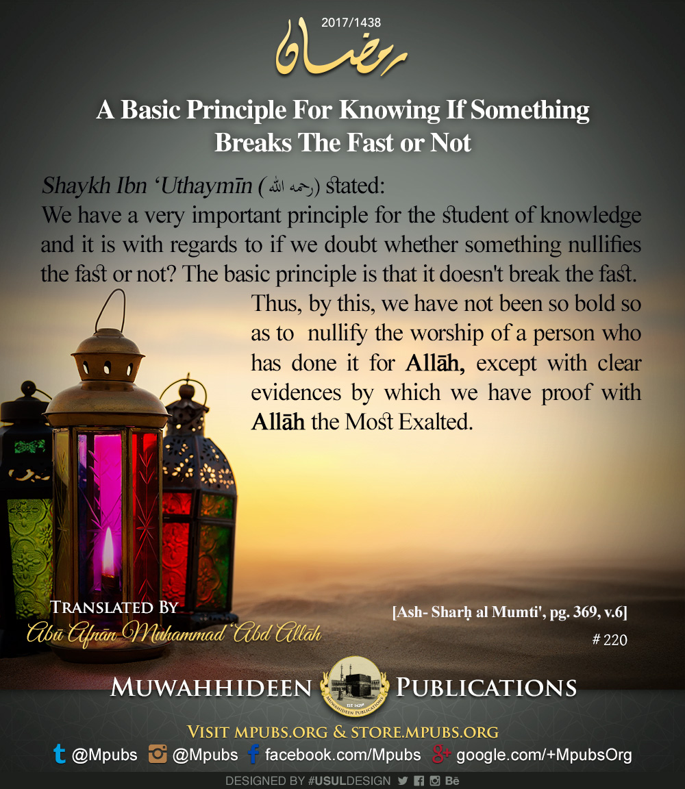 quote0220 ramadhaan reminders 2017 the basic principle for knowing if something breaks the fast or not eng