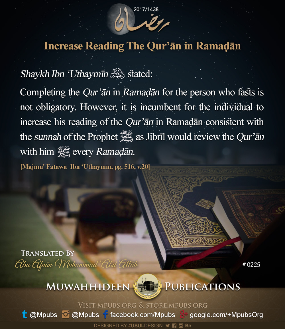 quote0225 ramadhaan reminders 2017 increase reading the quraan in ramadhaan eng
