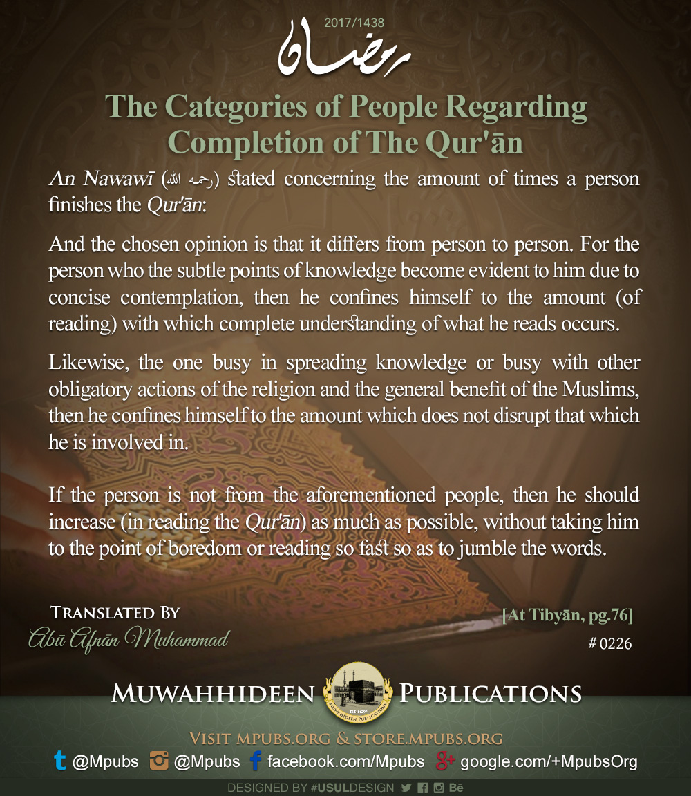 quote0226 ramadhaan reminders 2017 the categories of people regarding completion of the quraan eng